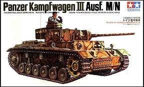 3号戦車.jpg
