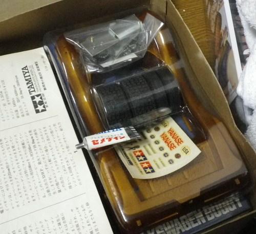 IMGP2743.JPG